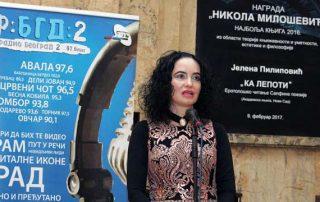 "Svečana dodela nagrade ""Nikola Milošević"" dobitnici Jeleni Pilipović"