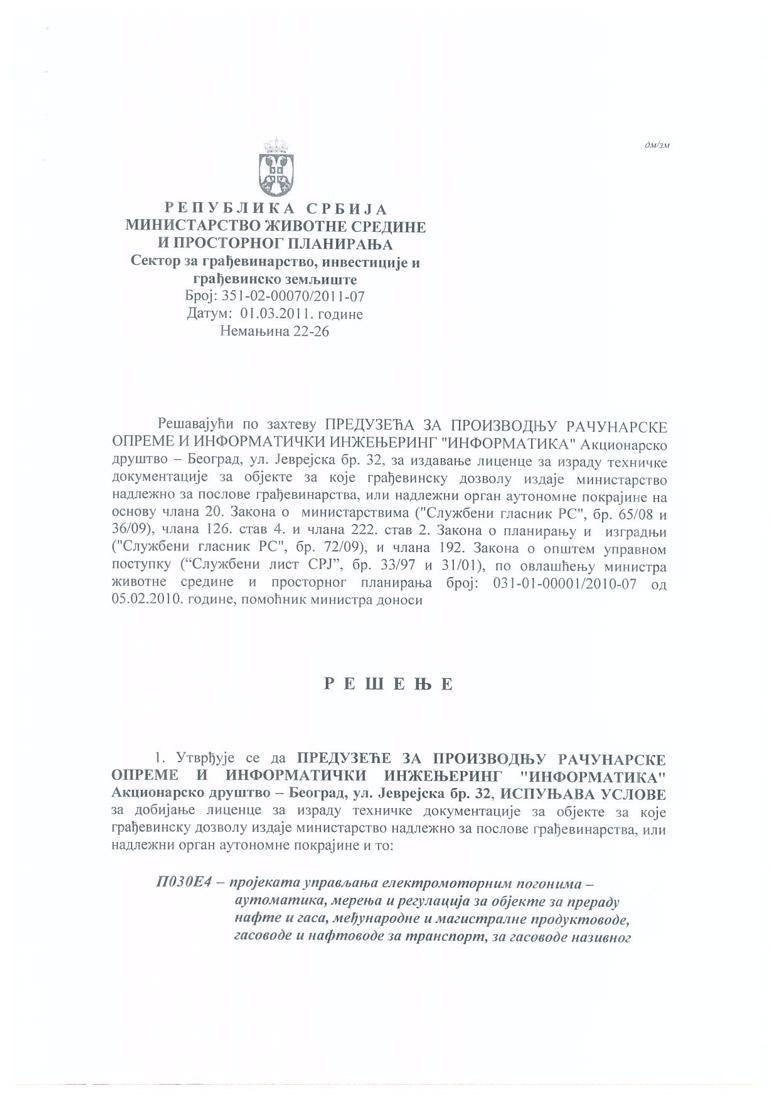 Informatika lg licence