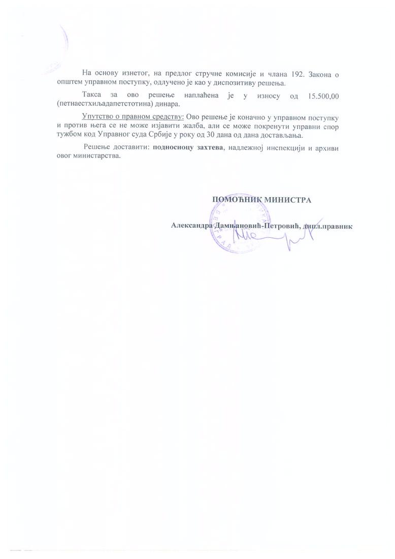 Velika licenca Informatike