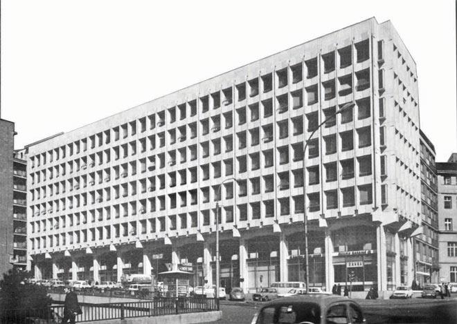 zgrada sdk