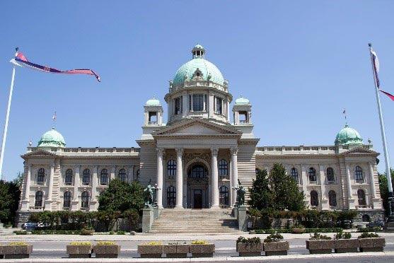 sistem za nadzor javnih finansija Republike Srbije