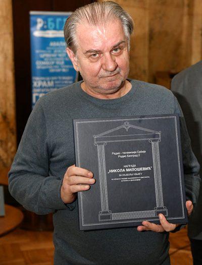 """Novici Miliću nagrada """"Nikola Milošević"""""""